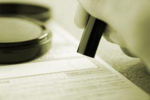 保証人の押印