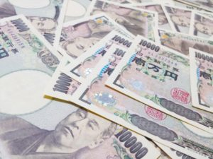 大量の一万円札